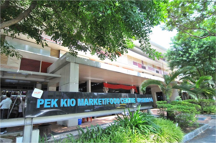 Pek Kio Market and Food Centre. Photo: NEA