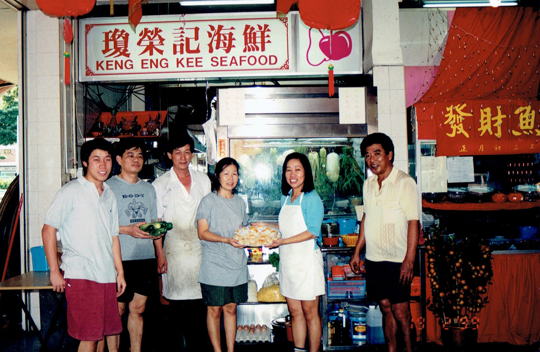 The second and third generation owners of Keng Eng Kee