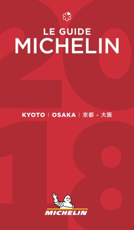 Risultati immagini per Guida Michelin Kyoto - Osaka 2018