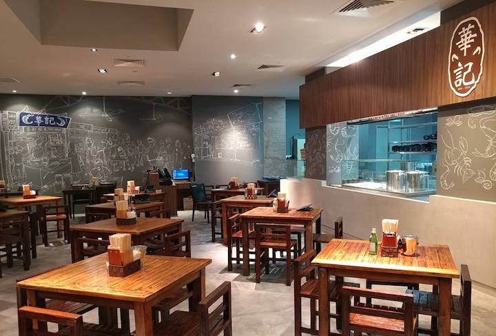A glimpse into the fancier second Wah Kee branch at Esplanade Mall