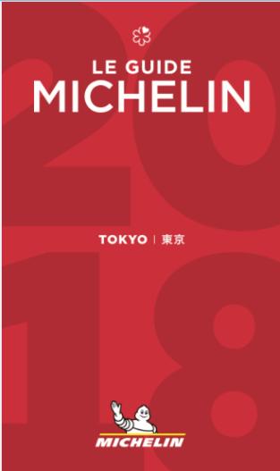 https://robert-parker-michelin-sg-prod.s3.amazonaws.com/media/image/2017/11/28/d15e16f964a64d23b8a714216edcd687_the+michelin+guide+tokyo.jpg